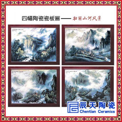 创意现代简约礼品陶瓷瓷板画  定做复古典雅粉彩瓷板画