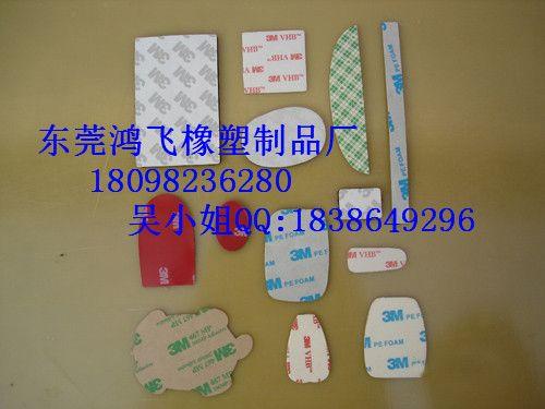 东莞3M胶贴、3M胶条、3M泡棉胶贴、3M双面胶