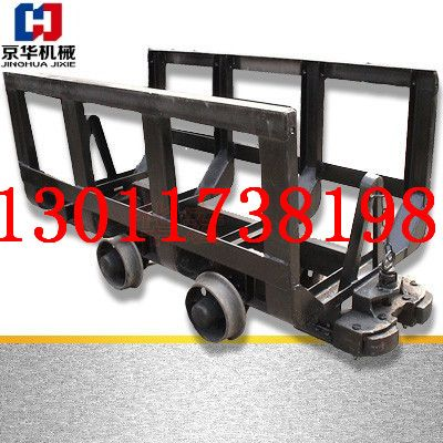 MLC2-6矿用材料车 MLC5-6材料车 YLC1-9材料车