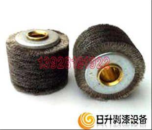 不锈钢丝脱漆轮 剥漆钢丝轮 剥皮钢丝轮厂家