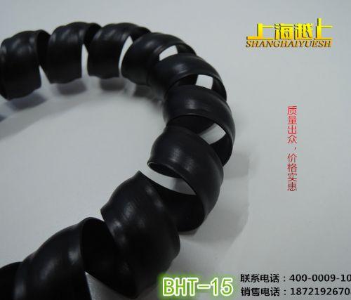 上海洗车机水管保护套 水管护套 耐磨保护