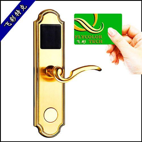 飞彩宾馆门锁,刷卡锁厂家直销