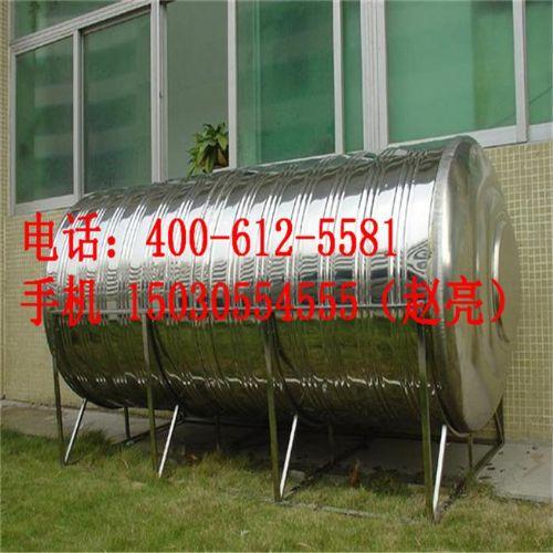 圆形不锈钢太阳能保温水箱