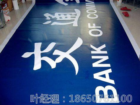 交通银行招牌制作|艾利4500系列彩色透光即时贴|交通银行艾利招