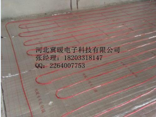 芜湖碳纤维电地暖