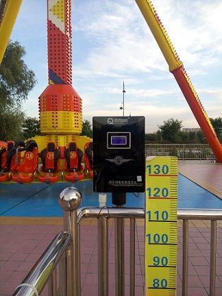 游乐场刷卡收费机QDYL-6