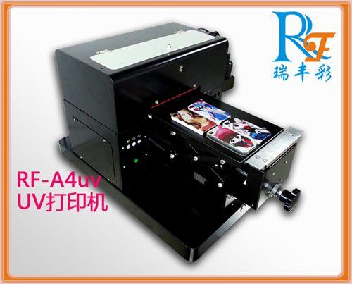 打火机打印机,UV平板打印机
