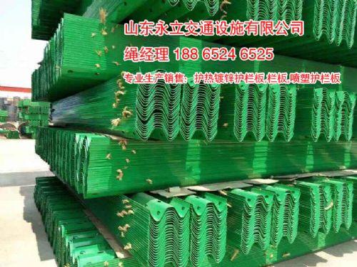山东喷塑护栏板厂家直销18865246525喷塑护栏板厂家