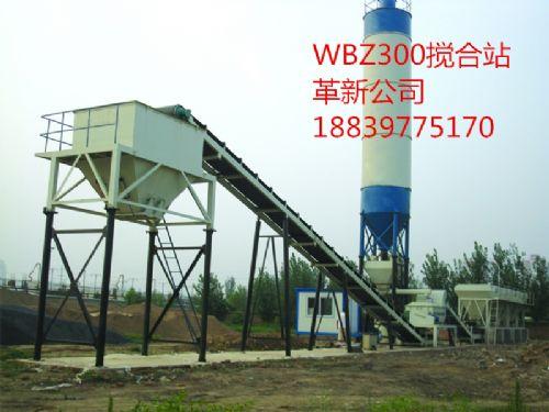 销售 建筑机械 WBZ300 稳定土厂拌设备 稳定土拌合站 三合