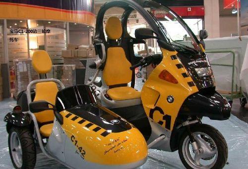 宝马C1-200边三轮摩托车