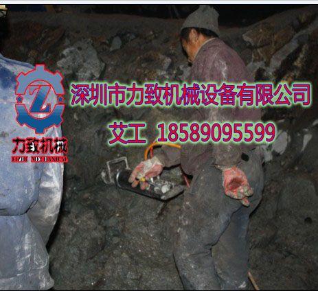 贵州替代炸药开采重晶石机械设备