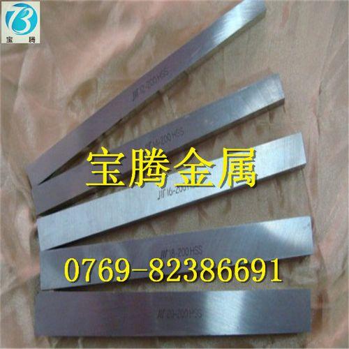 供应瑞典YSB超硬M50白钢车刀 切不锈钢钛镍合金专用高速钢车刀