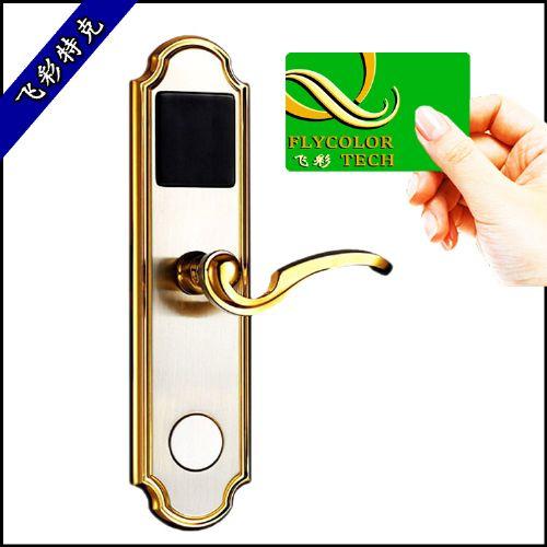 刷卡门锁,宾馆门锁,智能锁厂家直销