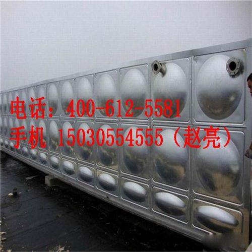 工程用组合式不锈钢保温水箱