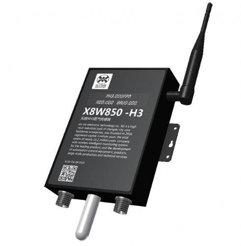 成都无线氨气传感器NH3气体检测仪