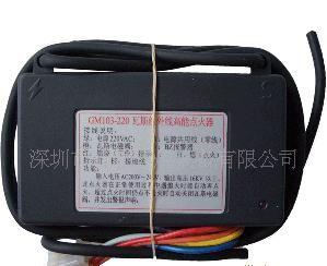 供应森能脉冲点火器GX103-220点火程序控制器