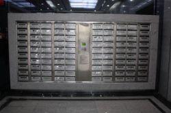 电子信报箱锁