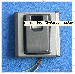 XX-B02 指纹/刷卡读头、门禁读卡器