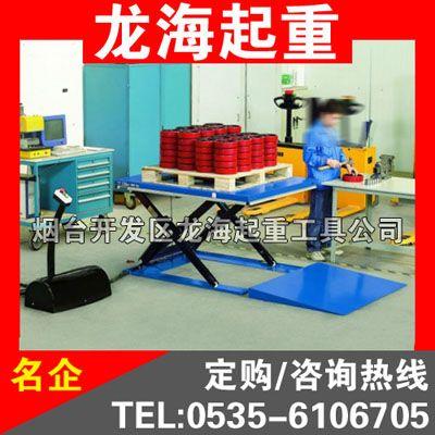 1吨~3吨超低型电动升降平台 低位设计/防剪叉式设计 报价