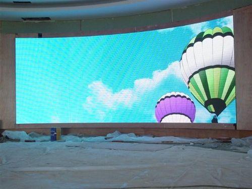 p4全彩led显示屏