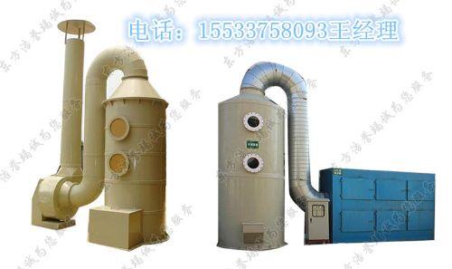 喷淋废气处理塔一般根据的废气种类来用不同材质生