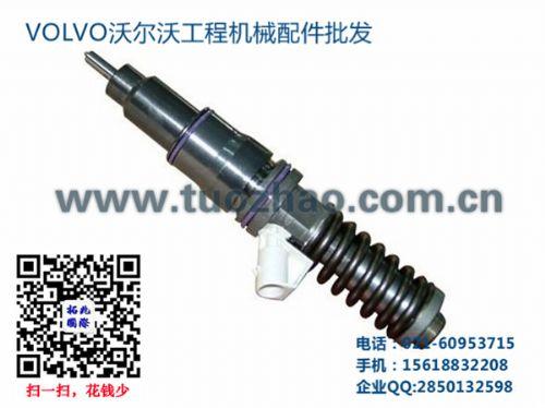 沃尔沃FH16单体泵-沃尔沃FH12单体泵-沃尔沃卡车配件