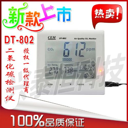 CEM华盛昌+DT-802二氧化碳检测仪