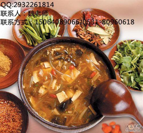胡辣汤制作去哪学济南香香姐小吃创业技术培训小吃培训
