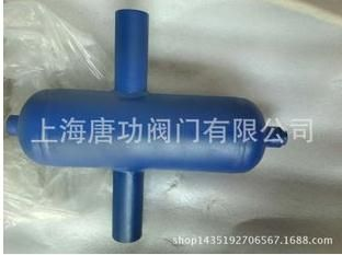 AS罐式冷凝水分离器 AS螺纹式高效汽水分离器 灌式高效汽水分离