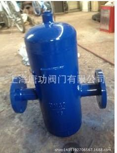 铸钢汽水分离器 法兰蒸汽汽水分离器DN40 AS7气体空气汽水分