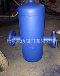 冷凝水蒸汽汽水分离器 AS旋流式汽水分离器 碳钢法兰气液分离器