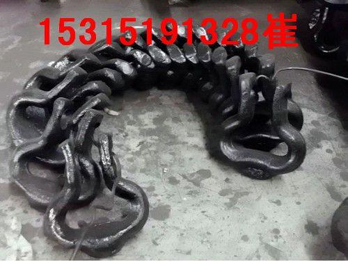 刮板输送机用Ф18×64连接环