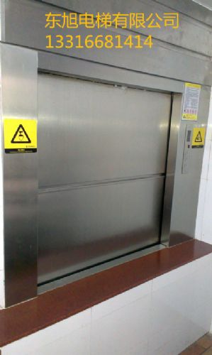 厂家价格惠州传菜电梯;惠州杂物电梯;惠州餐梯食梯