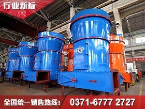 超细硅灰石粉制粉设备及工艺