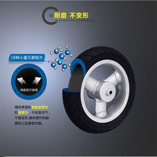 童车配件橡胶中空免充气轮钛空轮