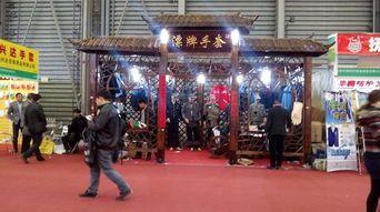 2016中国上海劳保服装鞋展会
