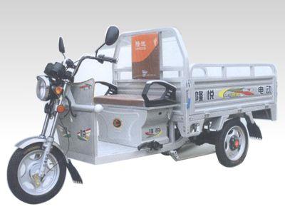 河北货运电动三轮车报价低的厂家是哪个公司?