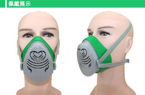 中兴劳保保为康3800防尘口罩