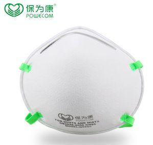 中兴劳保保为康9590防尘口罩