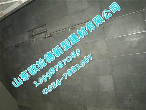 跟踪新闻:郑州复式楼水泥纤维板商亭应用