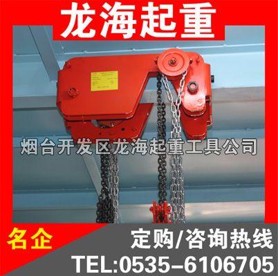 龙升牌20吨低净空手拉葫芦 可定制/低噪音手拉葫芦 保质一年
