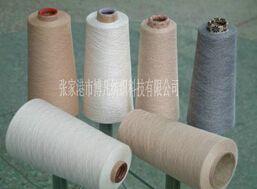 供应竹节包芯纱