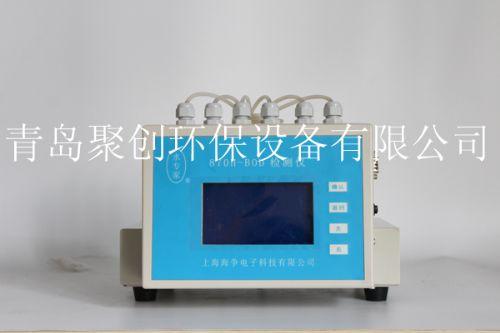 bod分析仪 实验室科研仪器BOD5测定仪 BOD5快速检测仪
