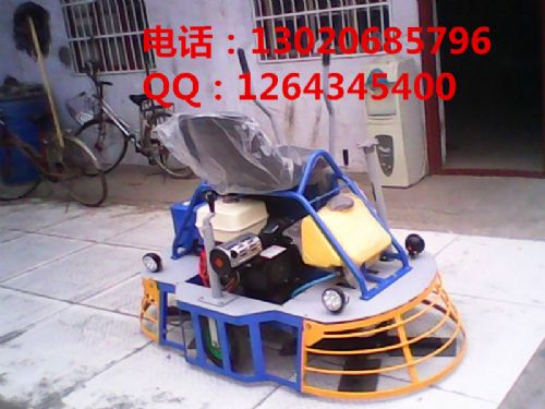 庆安研发自主驾驶式抹光机座驾式抹光机