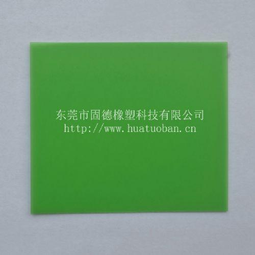 厂家定做苹果绿磨砂PP板 进口PP板材批发 耐高温塑料PP板