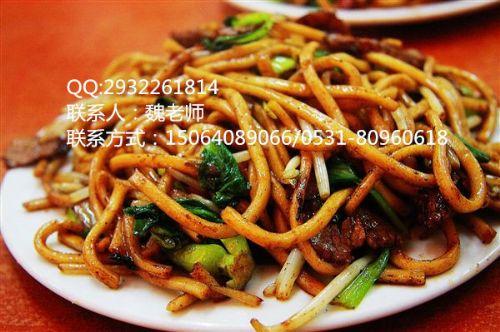 炒面济南哪里可以学香香姐炒面技术培训去济南香香姐小吃培训