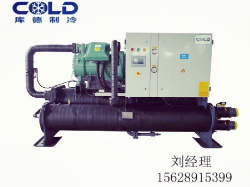山东低温螺杆冷水机组 低温螺杆冷水机组厂家