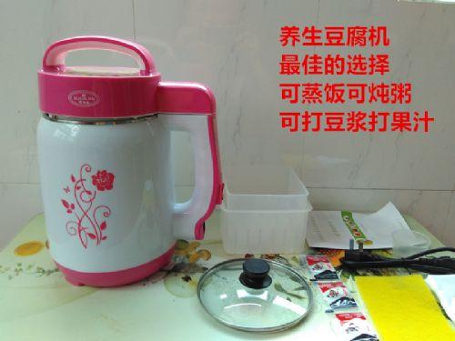 正品布加龙QYG2多功能家用豆浆机豆腐机豆花机 免过滤