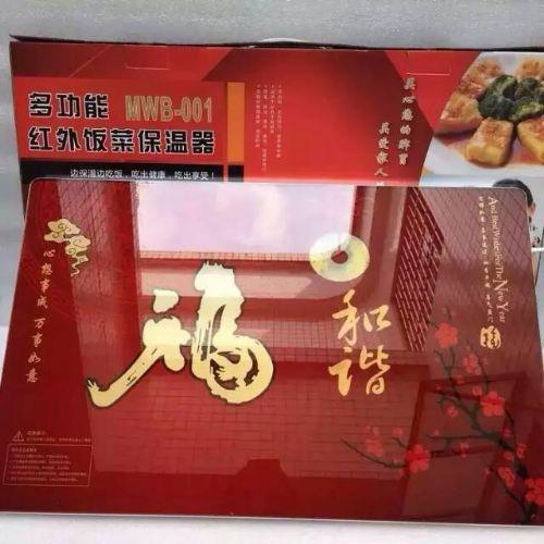 家用智能多功能饭菜保温板 商用暖菜宝 保温餐桌