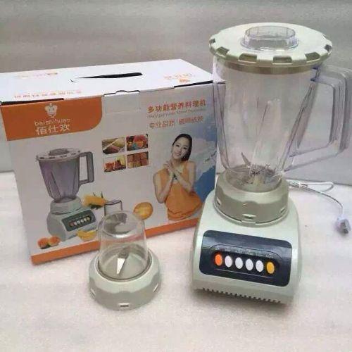 最便宜会销料理机多功能佰仕欢SY-109S料理机 厂家直销